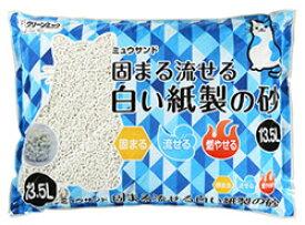 シーズイシハラ クリーンミュウ ミュウサンド 固まる流せる白い紙製の砂 (13.5L) 猫砂