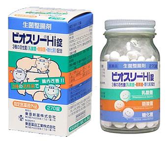 東亜新薬 ビオスリーHi錠 (270錠) 生菌整腸剤 錠剤 便秘 軟便 【指定医薬部外品】