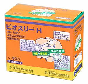 東亜新薬 ビオスリーH (90包) 生菌整腸剤 粉末 便秘 軟便 【指定医薬部外品】