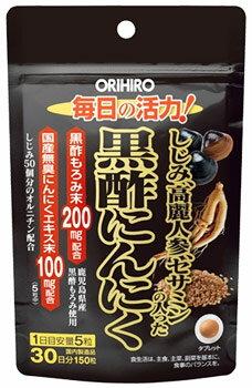 オリヒロ しじみ高麗人参セサミンの入った黒酢にんにく (150粒) しじみ 高麗人参 黒酢にんにく