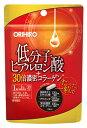 オリヒロ 低分子ヒアルロン酸+30倍濃密コラーゲン (30粒) ヒアルロン酸 コラーゲン 【送料無料】 【smtb-s】 …