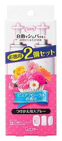 エステー 消臭力 自動でシュパッと ピュアフローラルの香り つけかえ用 (39mL×2個) 付け替え用 部屋用 消臭・芳香剤