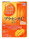 【特売】 アース製薬 1ヵ月たっぷりうるおう プラセンタCゼリー マンゴー味 (10g×31本) 美容ゼリー