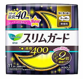 花王 ロリエ スリムガード 特に多い夜用 400 羽つき (11個) 生理用ナプキン 【医薬部外品】