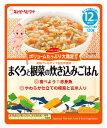 キューピー ベビーフード ハッピーレシピ まぐろと根菜の炊き込みごはん 12ヶ月頃から (120g)