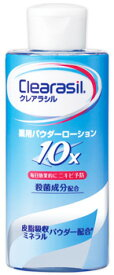 レキットベンキーザー クレアラシル 薬用 パウダーローション 10X (120mL) 薬用化粧水 【医薬部外品】