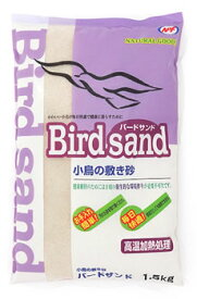 ナチュラルペットフーズ バードサンド 小鳥の敷き砂 (1.5kg) 敷砂