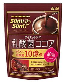 アサヒ スリムアップスリム ダイエットケア 乳酸菌ココア 約10回分 (150g) ダイエット食品