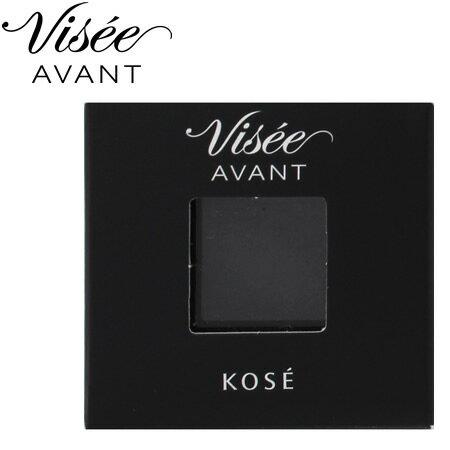 コーセー ヴィセ アヴァン シングルアイカラー 017 BLACK HOLE (1g) アイシャドウ VISEE AVANT