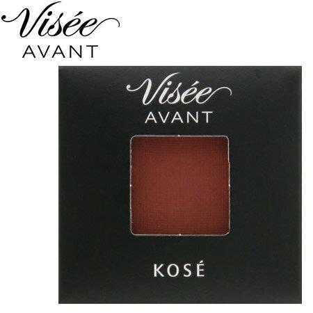 コーセー ヴィセ アヴァン シングルアイカラー 023 RED BRICK (1g) アイシャドウ VISEE AVANT