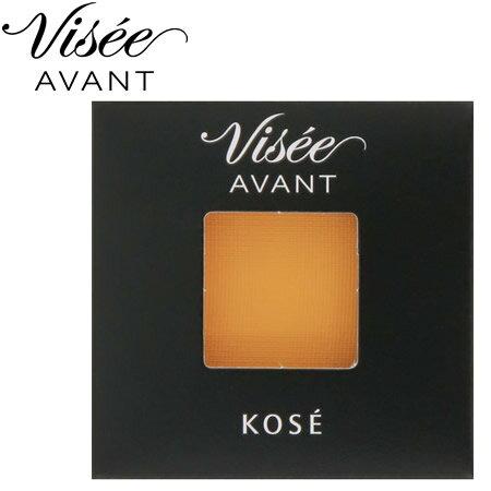 コーセー ヴィセ アヴァン シングルアイカラー 024 MUSTARD (1g) アイシャドウ VISEE AVANT
