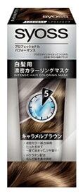 【特売】 ヘンケルジャパン サイオス 白髪用 濃密カラーリングマスク キャラメルブラウン (180g) 白髪用ヘアカラー
