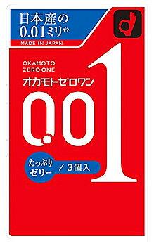 【☆】 オカモト オカモトゼロワン たっぷりゼリー (3個) コンドーム 【管理医療機器】