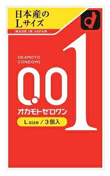 【◆】 オカモト オカモトゼロワン Lサイズ (3個) コンドーム 【管理医療機器】