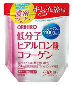 オリヒロ 低分子ヒアルロン酸コラーゲン 袋タイプ (180g) 無香料 顆粒タイプ