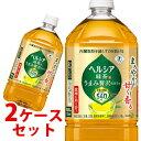 《2ケースセット》 花王 ヘルシア 緑茶 うまみ贅沢仕立て (1L×12本)×2ケース 特定保健用食品 トクホ 【送料…