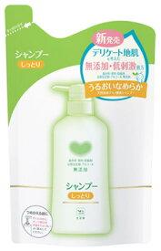 牛乳石鹸 カウブランド 無添加シャンプー しっとり つめかえ用 (380mL) 詰め替え用 ノンシリコン シャンプー