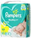 P&G パンパース さらさらケア テープ スーパージャンボ 新生児 5kgまで 男女共用 (90枚) ベビーおむつ テープタイプおむつ 【P&G】