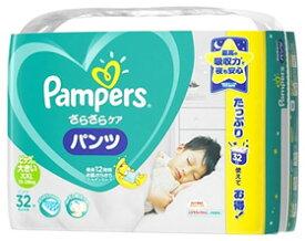 P&G パンパース さらさらケア パンツ ウルトラジャンボ ビッグより大きいサイズ 15〜28kg 男女共用 (32枚) ベビーおむつ 【P&G】