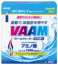明治 VAAM ヴァームウォーター パウダー グレープフルーツ風味 (5.5g×30袋入) 500mL用 スティックタイプ