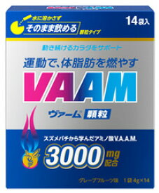 明治 VAAM ヴァーム 顆粒 グレープフルーツ味 (4g×14袋入) ※軽減税率対象商品