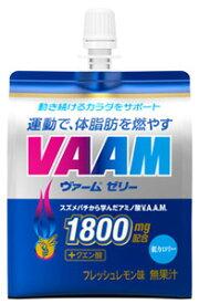 明治 VAAM ヴァームゼリー フレッシュレモン味 (180g) ※軽減税率対象商品