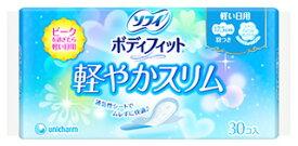 ユニチャーム ソフィ ボディフィット 軽やかスリム 軽い日の昼用 羽つき 17.5cm (30枚入) 【医薬部外品】