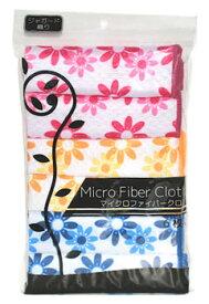 【★】 マイクロファイバークロス フラワープリント (6枚入) ふきん 布巾