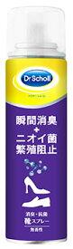 レキットベンキーザー ドクター・ショール 消臭・抗菌 靴スプレー 無香性 (150mL) ツルハドラッグ