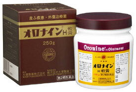 【第2類医薬品】大塚製薬 オロナインH軟膏 (250g) ビン 瓶 皮膚疾患・外傷治療薬