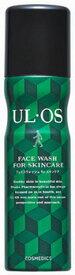 大塚製薬 UL・OS ウル・オス ウルオス フェイスウォッシュ for スキンケア (100g) 洗顔料