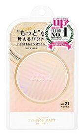 ミシャ MISSHA テンションパクト パーフェクトカバー No.21 明るい肌色 SPF37 PA++ (14g) ファンデーション