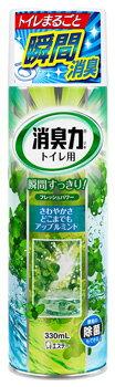 エステー 消臭力 トイレ用スプレー アップルミント (330mL) 消臭・芳香剤