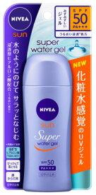 【特売】 花王 ニベアサン ウォータージェル SPF50 PA+++ (80g) ボトル 日焼け止めジェル 顔・からだ用 ツルハドラッグ