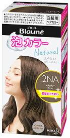 【特売】 花王 ブローネ 泡カラー 2NA ナチュラリーアッシュ 白髪用ヘアカラー (1セット) 【医薬部外品】