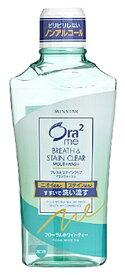 サンスター Ora2 me オーラツーミー ブレス&ステインクリア マウスウォッシュ フローラルホワイトティー (460mL) 洗口液