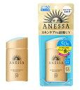 【☆】 資生堂 アネッサ パーフェクトUV スキンケアミルク 顔・からだ用 SPF50+ PA++++ (60mL) 日やけ止め用…