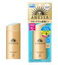 【◇】 資生堂 アネッサ パーフェクトUV スキンケアミルク L 顔・からだ用 SPF50+ PA++++ (90mL) 日やけ止め用乳液