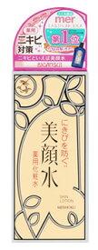 明色 美顔水 薬用化粧水 (90mL) 【医薬部外品】
