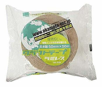 オカモト クラフトテープ ラミレス クリーム No.224 50mm×50m (1個) 梱包用テープ