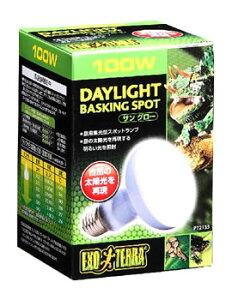 ジェックス エキゾテラ ライティング サングローバスキングスポット ランプ100W PT2133 (1個) 爬虫類飼育用 ランプ
