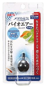 ジェックス メダカ元気 バイオエアー 丸型 20 (1個) エアーストーン 観賞魚用品