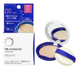 第一三共ヘルスケア トランシーノ 薬用UVパウダー 自然なマルチベージュ SPF50 PA++++ (12g) 【医薬部外品】