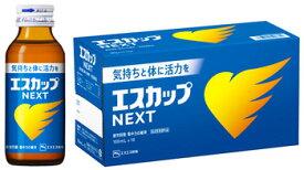 エスエス製薬 エスカップNEXT (100mL×10本) エスカップ ネクスト 疲労回復・集中力の維持 【指定医薬部外品】