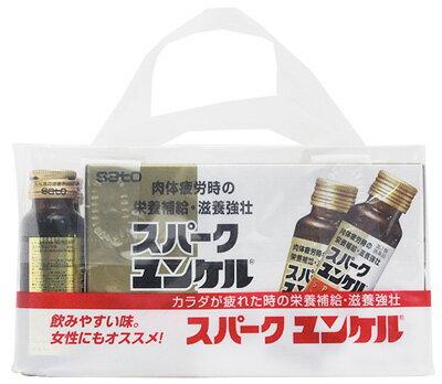 【第2類医薬品】佐藤製薬 スパークユンケル (50ml×10本+2本)