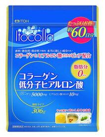 【特売】 井藤漢方 イトコラ コラーゲン低分子ヒアルロン酸 約60日分 (306g) コラーゲン ヒアルロン酸