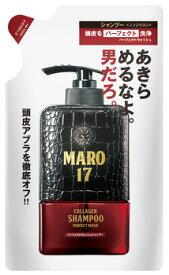 ストーリア MARO17 マーロ17 コラーゲンシャンプー パーフェクトウォッシュ つめかえ用 (300mL) 詰め替え用 男性用 ノンシリコン シャンプー