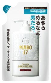 ストーリア MARO17 マーロ17 コラーゲンスカルプコンディショナー つめかえ用 (300mL) 詰め替え用 ノンシリコン コンディショナー