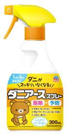 アース製薬 ダニアース スプレー ソープの香り (300mL) 殺虫剤 ダニ用 【防除用医薬部外品】