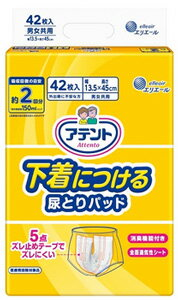 【◆】 大王製紙 エリエール アテント 下着につける 尿とりパッド 男女共用 (42枚入) 約2回分 【医療費控除対象品】